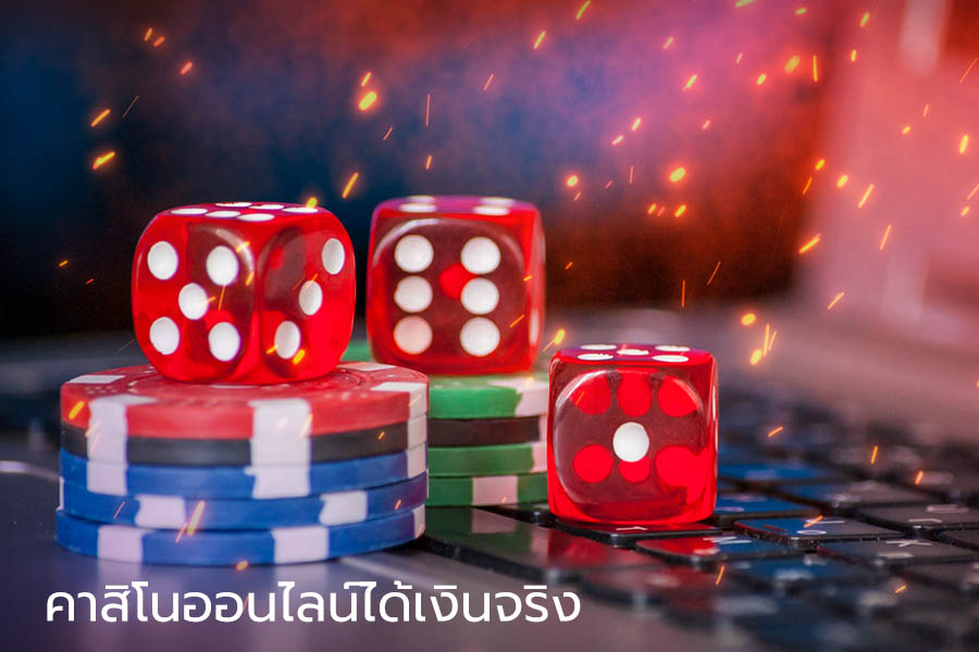 online-casino-real-money